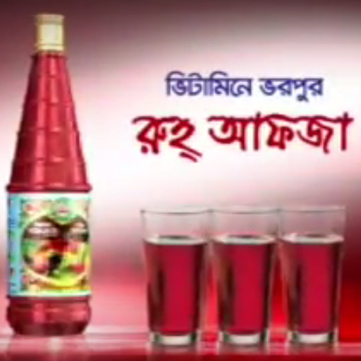 Roohafza Product view 2