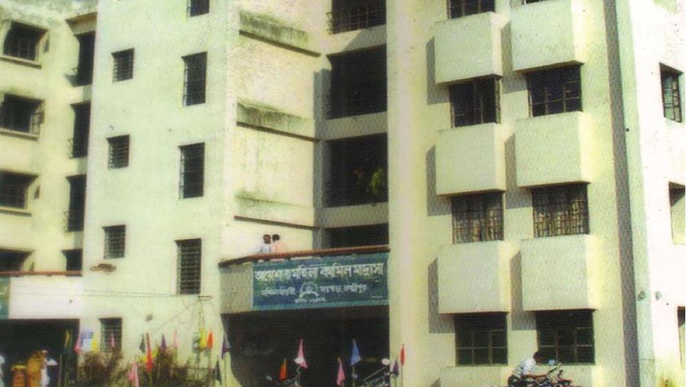Ayesha-R-Mohila-Kamil-Madrasha